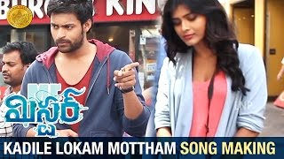 Kadile Lokam Mottham Song Making - Mister