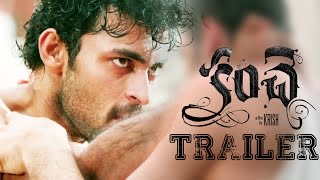 Kanche Theatrical Trailer