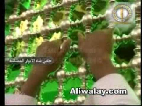 Ziarat of Hazrat Abbas [AS] Shrine - Urdu Documentry - Part-5