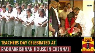 Watch Teachers Day Celebrated at Radhakrishnan House in Chennai Thanthi tv News 05/Sep/2015 online