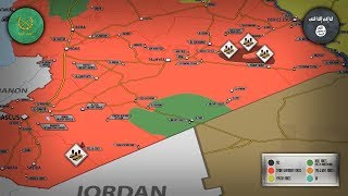 3-4 декабря 2018. Военная обстановка в Сирии. Россия заявила о ликвидации 270 игиловцев на юге Сирии