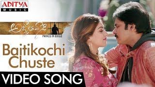 Baitikochi Chuste Video Song || Agnyaathavaasi