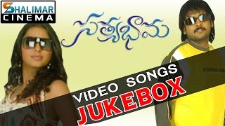 Satyabhama Video Songs Jukebox