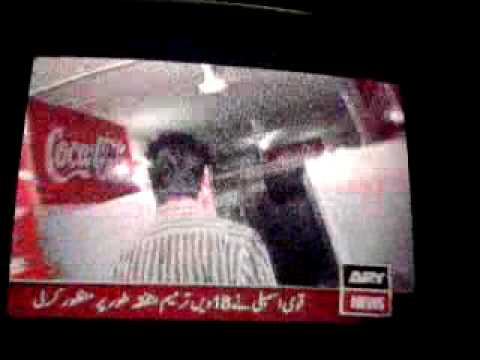 Karachi Dating Points Exposed by ARY News