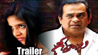 Geethanjali Movie Theatrical Trailer