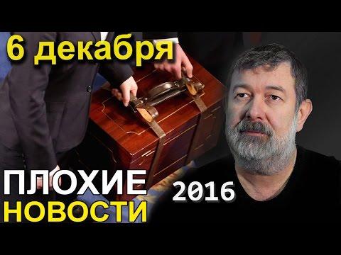 Новости украины сочинение
