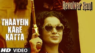 Thaayein Kare Katta Video Song | Revolver Rani