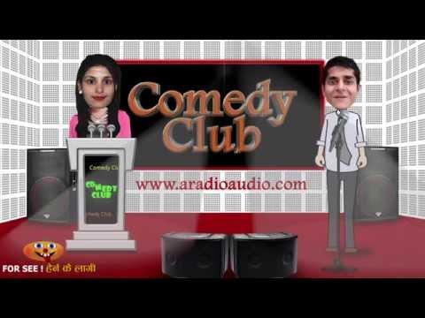 Comedy Club | Wife & Husband