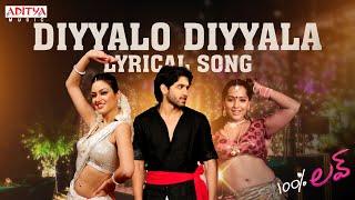 Diyyalo Diyyala Full Song With Lyrics - 100% Love