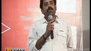 Suvadugal Movie Press Meet 01
