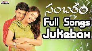 Sambaram Jukebox