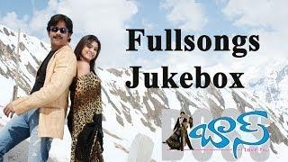 Boss Full Songs ll Jukebox
