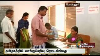 Loksabha Election Started in TamilNadu News 24-04-2014 Online Loksabha Election Started in TamilNadu Puthiya Thalaimurai tv  News April-24