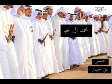 شيلة منقية محمد علي ال عازب المري اداء محمد ال نجم المري