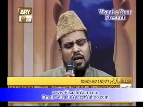 URDU NAAT(Jahan Jahan Be )FAHEEM NIAZI IN QTV.BY  Naat E Habib