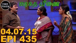Maragatha Veenai 04-07-2015 Suntv Serial | Watch Sun Tv Maragatha Veenai Serial July 04, 2015