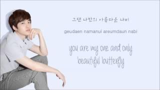 EXO-K – Don't Go 나비소녀 Color Coded Hangul/Rom/Eng Lyrics