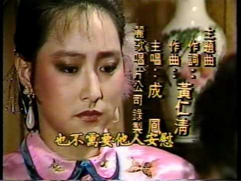 1986 台視 風雲人物 艾迪 阮虔芷 柯素雲 田豐 陳星 劉尚謙 龍冠武 張富美 張盈真