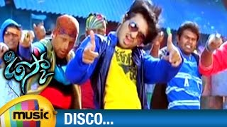 Disco Songs | Title Song