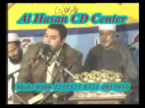 *Full* Sheikh Anwar Shahat - Pakistan - الشيخ انور الشحات - باكستان