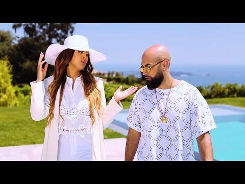 DJ Erise feat. Nej' – Fin du jeu