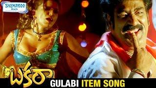 Gulabi Item Song - Bakara