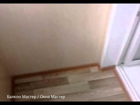 Балкон в сталинке под ключ на ул. шефская видео на запорожск.