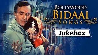 Bollywood Bidaai Songs (HD) - Bollywood\'s Top 10 Sad Wedding Songs