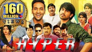 Hyper (Eedo Rakam Aado Rakam) Hindi Dubbed Full Movie  Vishnu Manchu, Sonarika Bhadoria