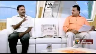 Puthu Puthu Arthangal 01-03-2015 Puthiya Thalaimuraitv Show | Watch Puthiya Thalaimurai Tv Puthu Puthu Arthangal Show March 01, 2015