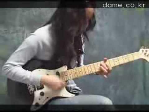Korean guitarist Su