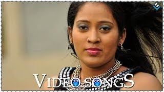 Vasthava Vasthava Natho Nuvvosthava Video Song - Cool Boys Hot Girls