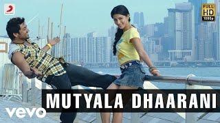 7th Sense - Mutyala Dhaarani Lyric