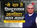 Фрагмент с конца видео - 30 years ago, Atal Bihari Vajpayee wrote his face-off with death in a poem