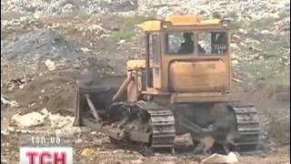 Жители Житомира блокируют мусорную свалку