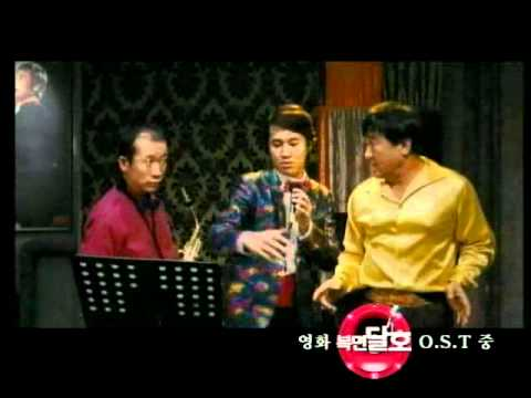 The Two Line Bridge (OST Movie Highway Star)