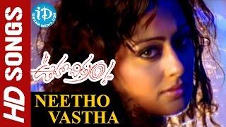 Neetho Vastha video song - Ooha Chitram