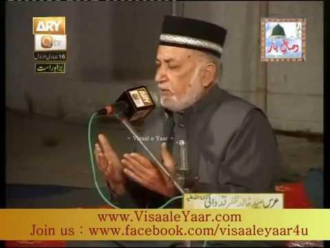 URDU NAAT( Mere Aaqa Mere Lajpal Madine Wale)MEHBOOB HAMDANI AT QTV.BY  Naat E Habib