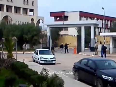 شاهد مقطع فيديو يظهر تراشق بالحجارة داخل حرم جامعة وهران بالجزائر