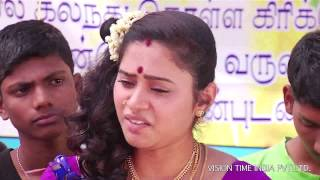 Vamsam 23-01-2015 Suntv Serial | Watch Sun Tv Vamsam Serial January 23, 2015