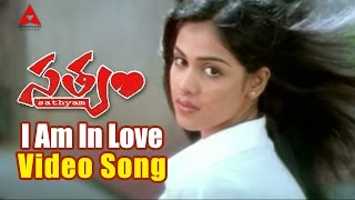 I Am In Love Video Song || Satyam