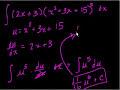 Фрагмент с средины видео - Indefinite Integration (part IV)