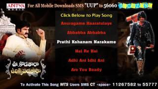 Uu Kodathara Ulikki Padathara Movie Full Songs Jukebox