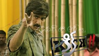 Kick 2 Theatrical Trailer
