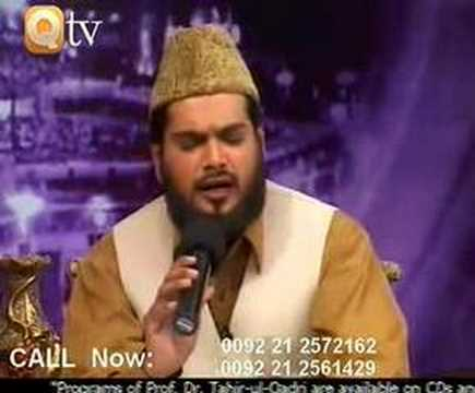 URDU NAAT(Apne Daman Main)SYED KHALID HUSSAIN.BY   Naat E Habib
