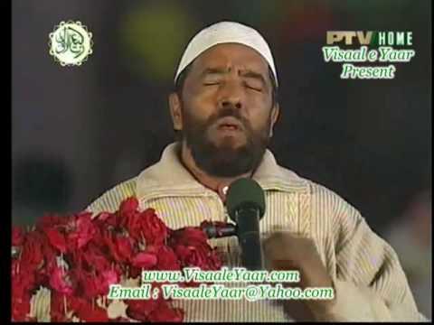 Urdu Naat(Meri Zindagi Meri Abroo)Munir Hashmi In Lahore.By   Naat E Habib