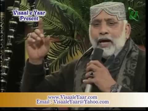 URDU NAAT( Zamin Na Hoti)SABIR SARDAR IN UMMAH TV.BY   Naat E Habib