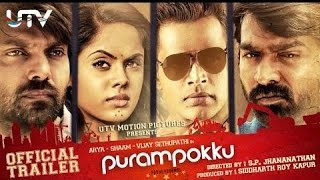 Purampokku - Official Trailer