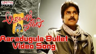 Aaradugula Bullet Video Song || Attarintiki Daredi Video Song