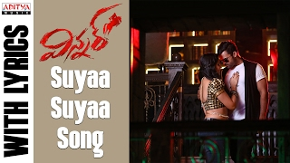 Suyaa Suyaa Full Song With English Lyrics - Winner